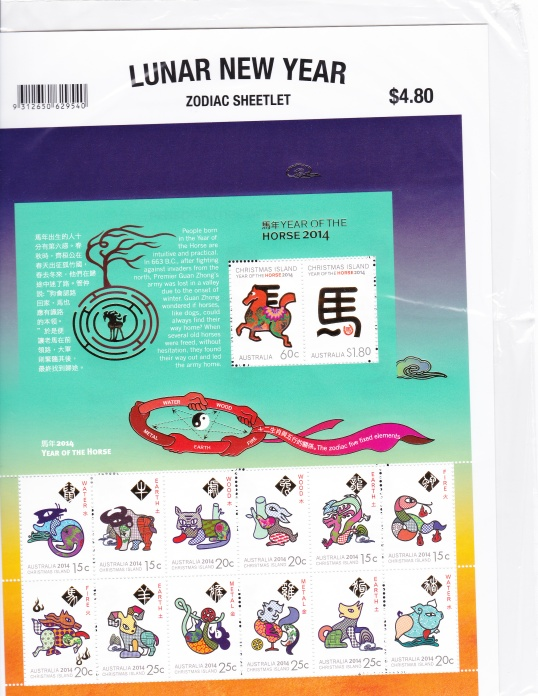 Year of the Horse Lunar New Year Zodiac Sheetlet 2014