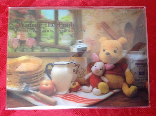 winnie-the-pooh-front